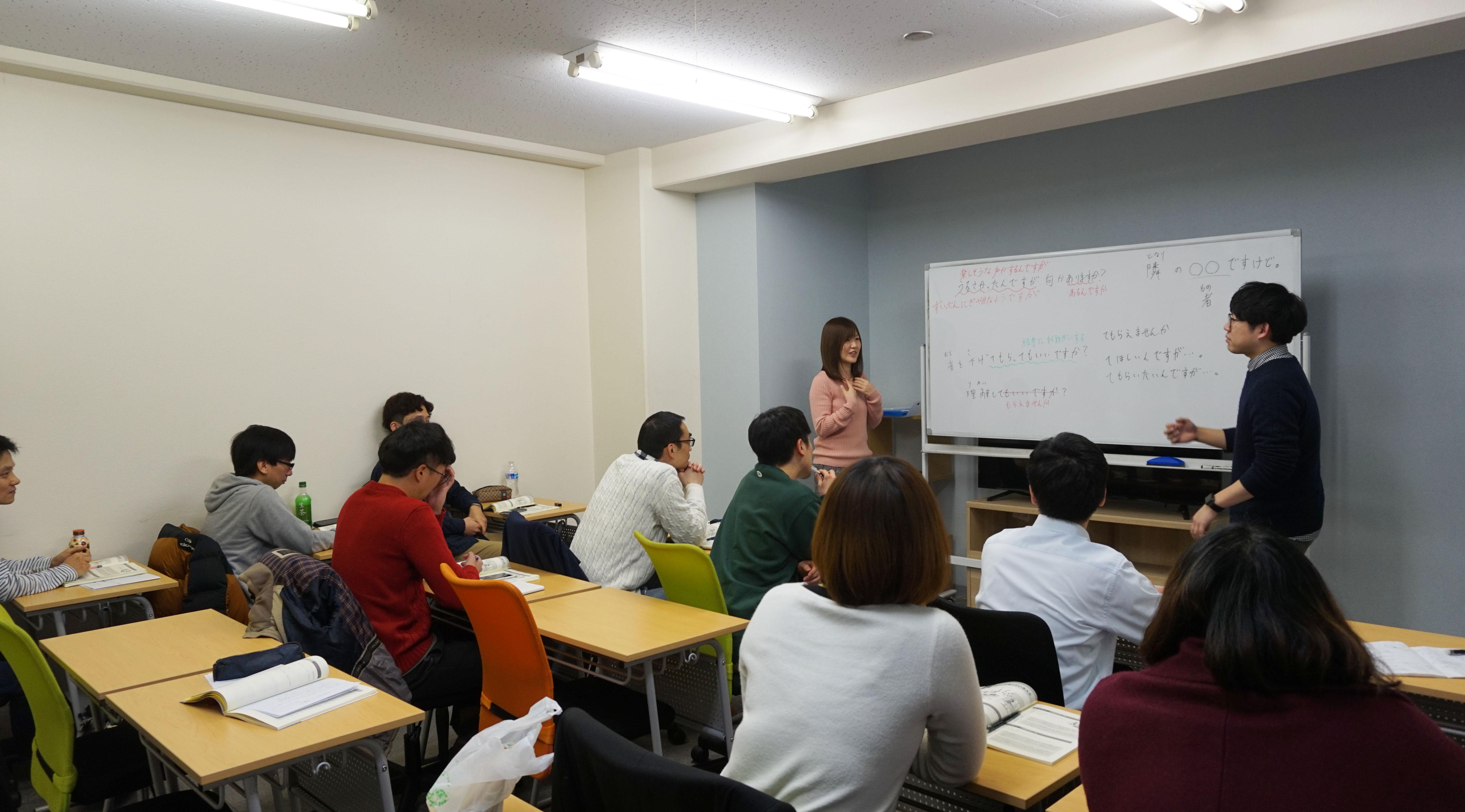 中級会話クラス
