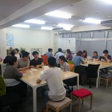 日本語⇔中国語 言語交換イベント