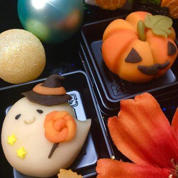 【日本文化体験】10/28(土) 10:00~12:00  和菓子(ねりきり)でハロウィンを楽しもう!