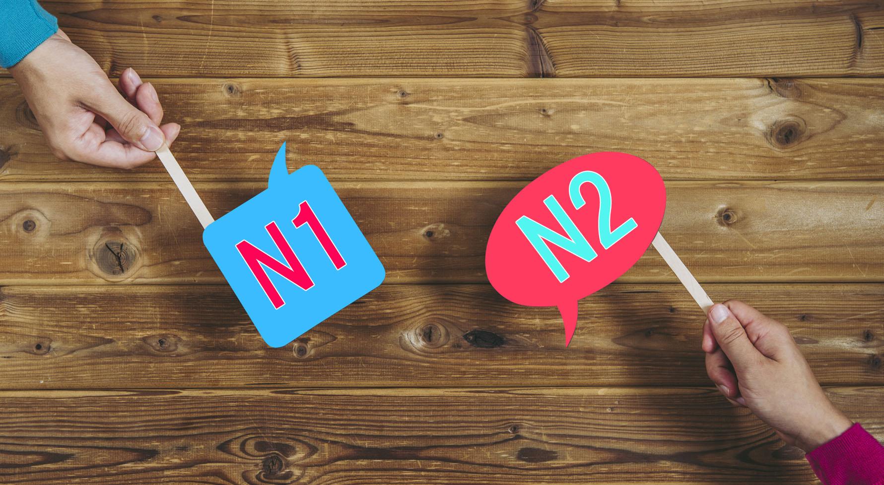 N1,N2文法会话班